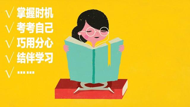 精选 - Magazine cover