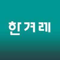 [오태규 칼럼] 혼돈의 시대, 길 잃은 한국 외교
