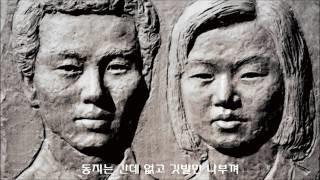 일상 - Magazine cover