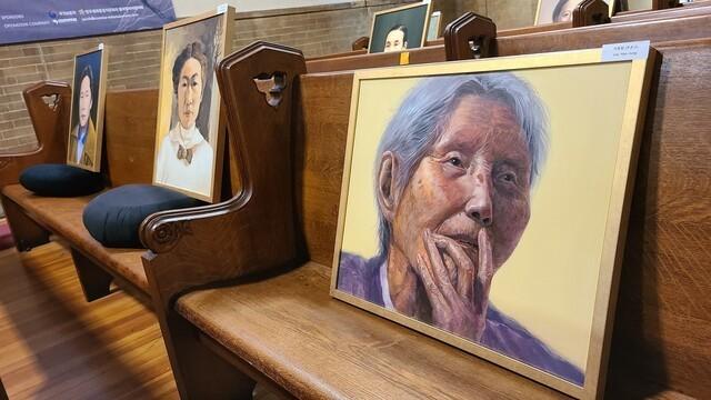 워싱턴 땅 밟은 항일 여성독립운동가 75명 초상화