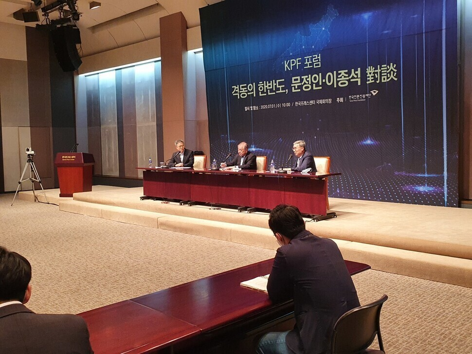 Experts on inter-Korean relations debate necessity of joint S. Korea-US military exercises