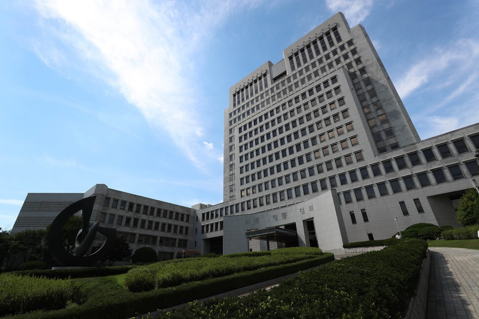 최종진 전 민노총 위원장 권한대행, 집시법 위반 벌금형 확정
