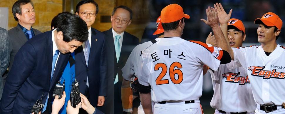 은수미와 '삼미슈퍼스타즈 감사용' : 정치BAR : 정치 : 뉴스 : 한겨레