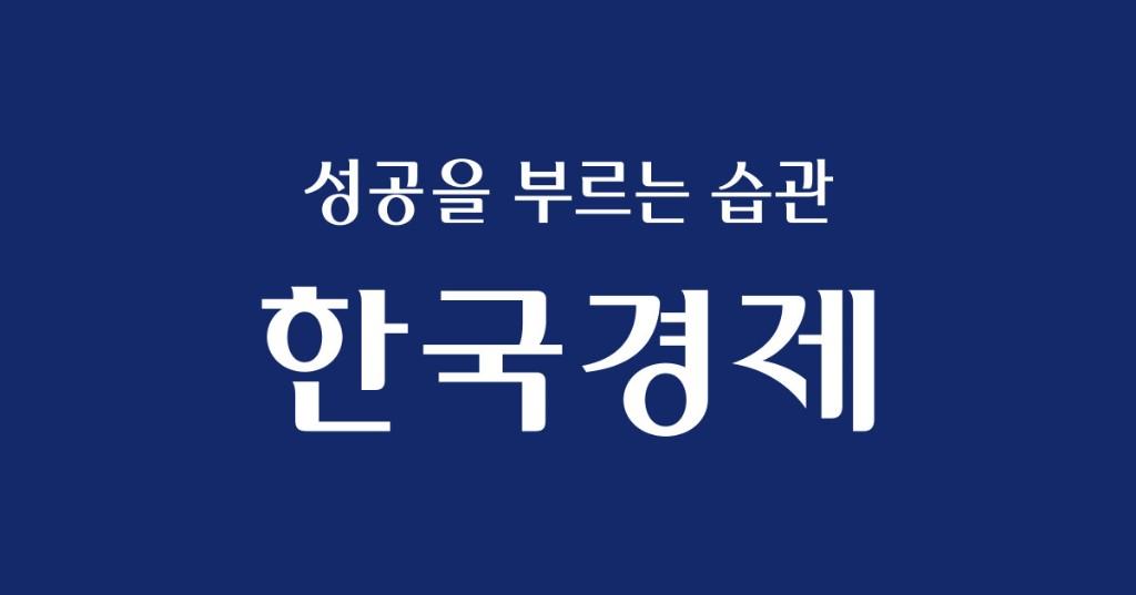 """""""이재용 재판부 공정성 문제 없다""""…대법원, 특검의 '기피신청' 기각"""