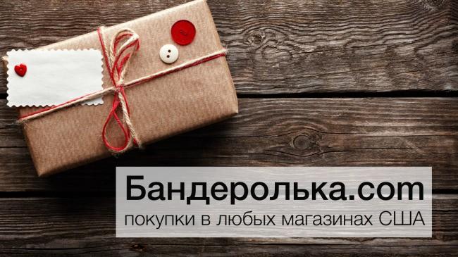 Покупка Через Инет - Magazine cover