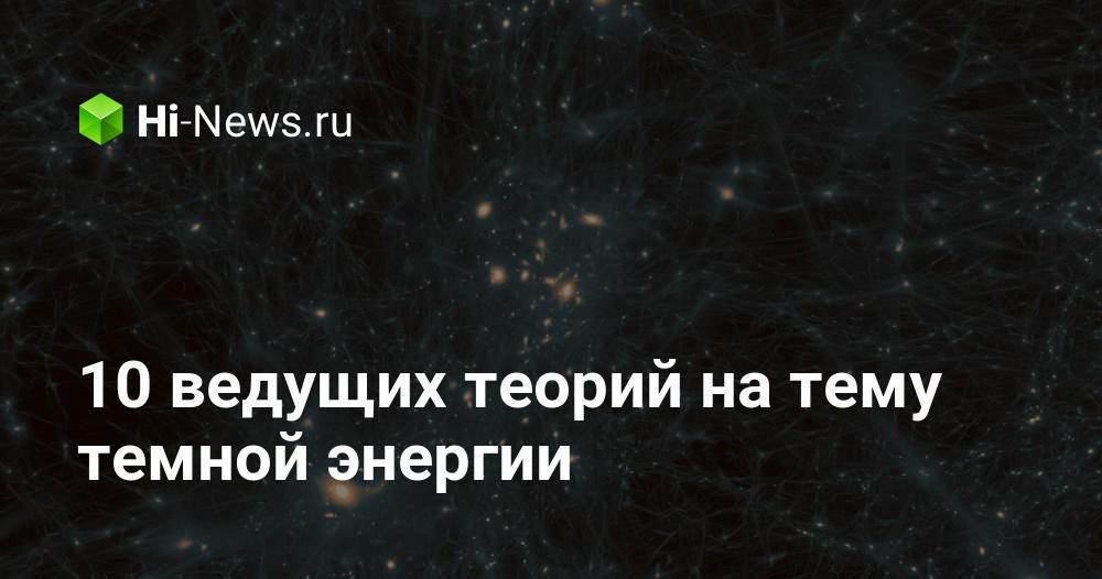 Астрономия  cover image