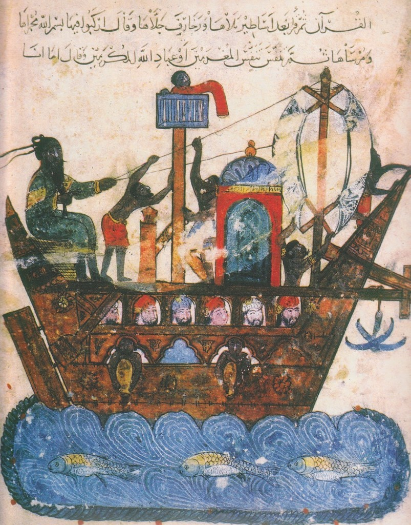 Islam and History - Magazine cover