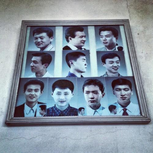 Photos Show A Rare Glimpse Of The 'Real' North Korea | HuffPost Life