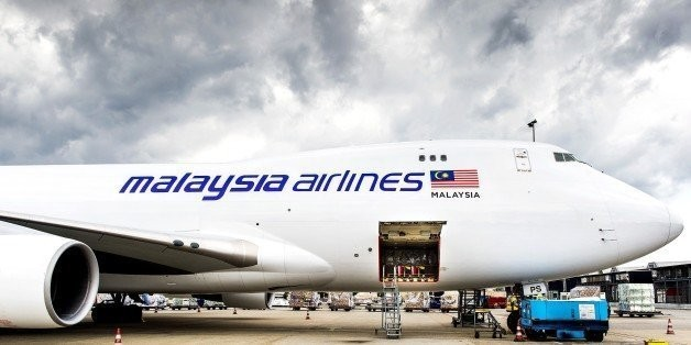 Malaysia Airlines Launches Unfortunately Named 'Bucket List' Contest