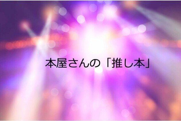 ブログ - Cover