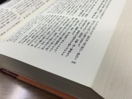 バフェット氏は仕事の80%の時間を『読んで考える』に使う~読む量は一日500ページ