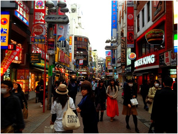 Exploring Tokyo, the World's Most Populated City