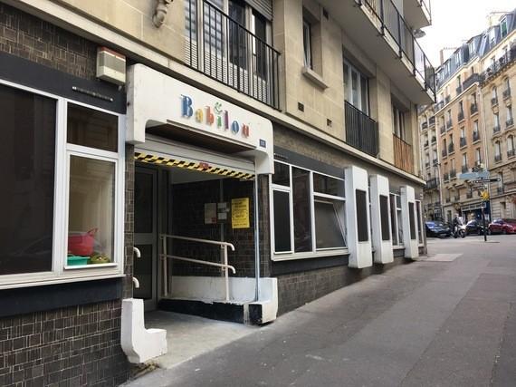 フランスの保育園は「親支援」も重視。負担を減らしてくれるノウハウとは......