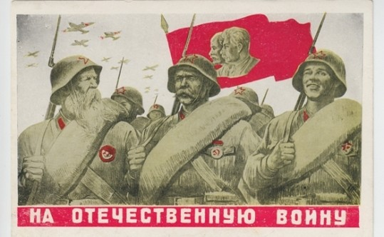 Heroes of the Great Patriotic War