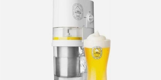 Beer Slushy Maker Is The Answer To Our Summer Prayers