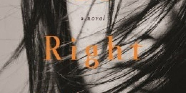 The Book We're Talking About: 'I'll Be Right There' By Kyung-Sook Shin
