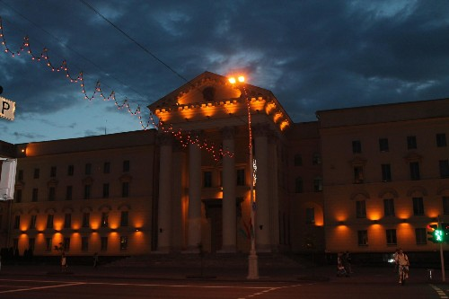 Belarus: Travels in One of Europe's Least-Traveled Countries