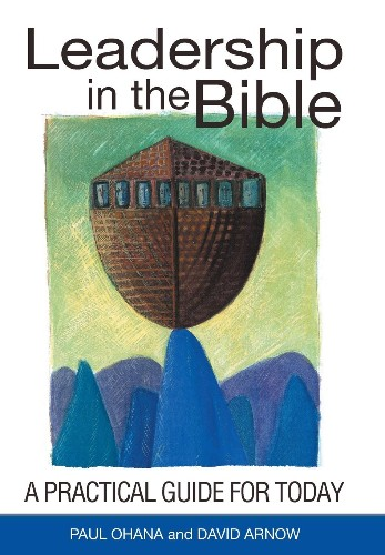 Review for Leadership in the Bible: A Practical Guide for Today