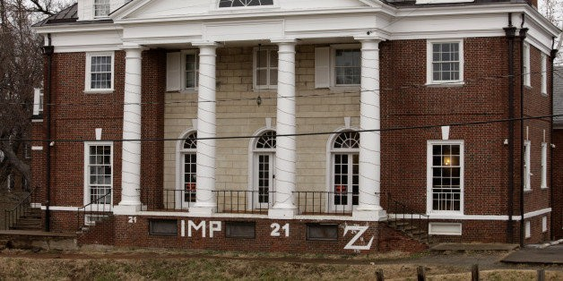 UVA Reveals Strict New Rules On Fraternity Parties