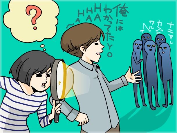 むむむ - Magazine cover