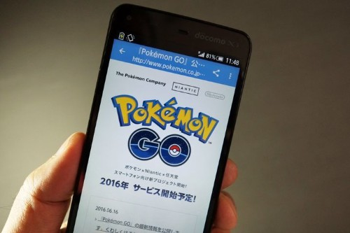 'Pokemon Go' Launch Has Japanese Government Freaking Out