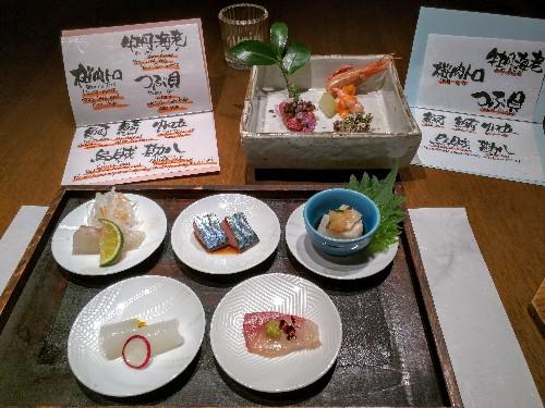 Japan's Hidden Gems: Kyushu, Hot Springs, Tea Ceremony and Sumo Wrestling