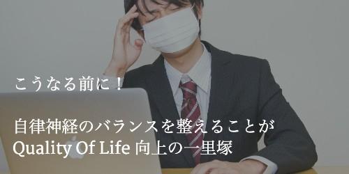 結局、朝型生活が健康によい? 自律神経を整えるコツをメディカルカウンセラーに教わった | HuffPost Japan