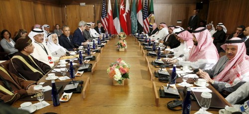 The U.S.-Arab Relationship In The 'Age Of Trump'