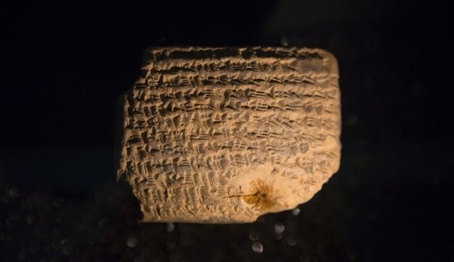2,500 Year Old Jewish Tablets Discovered in Iraq