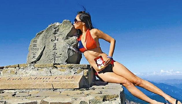 Gigi Wu: Popular Taiwanese 'Bikini' Hiker Dies After Falling 65ft During Trek