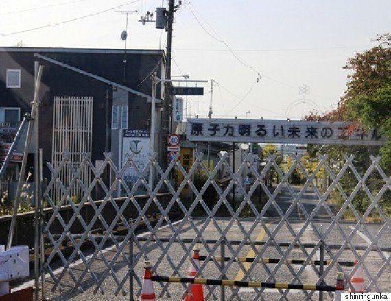 福島とチェルノブイリ、事故5年目の比較/「除染して帰還」か「汚染地は放棄」か