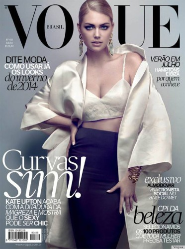Kate Upton's Vogue Brazil Cover Is Her 'Favorite Job' Yet (PHOTO)
