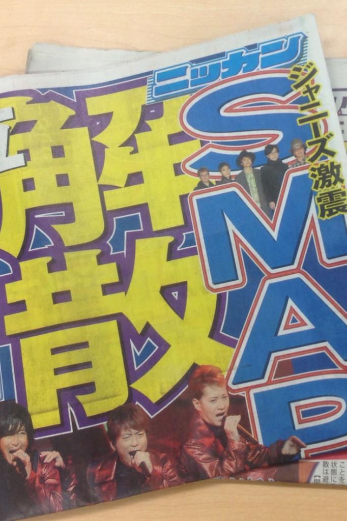 1/月 - Magazine cover