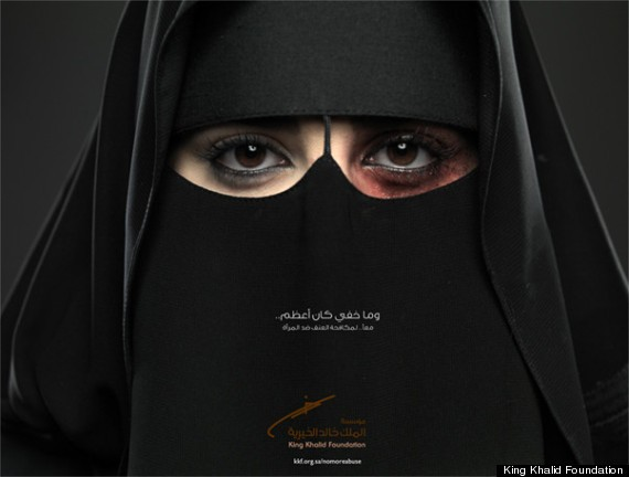 Saudi Arabia Passes Domestic Abuse Ban For First Time