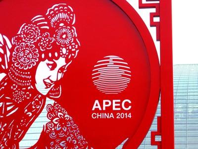 2014 APEC - Magazine cover