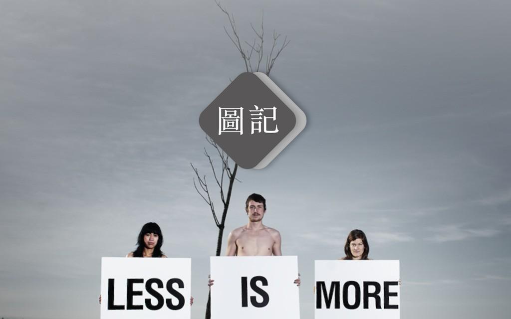 idea - Magazine cover
