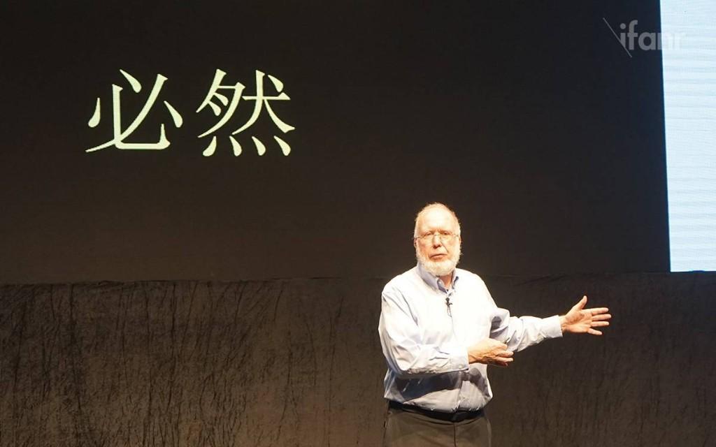 凯文·凯利:未来 20 年最伟大的产品尚未问世