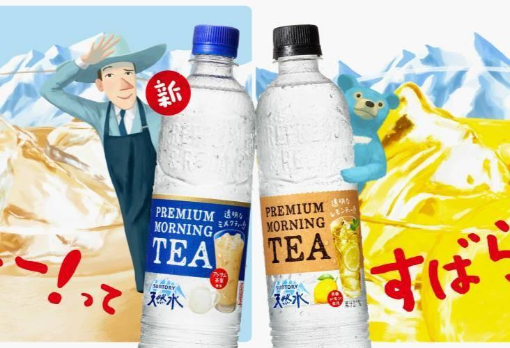 透明奶茶也来了,还有多少饮料要「漂白」自己?