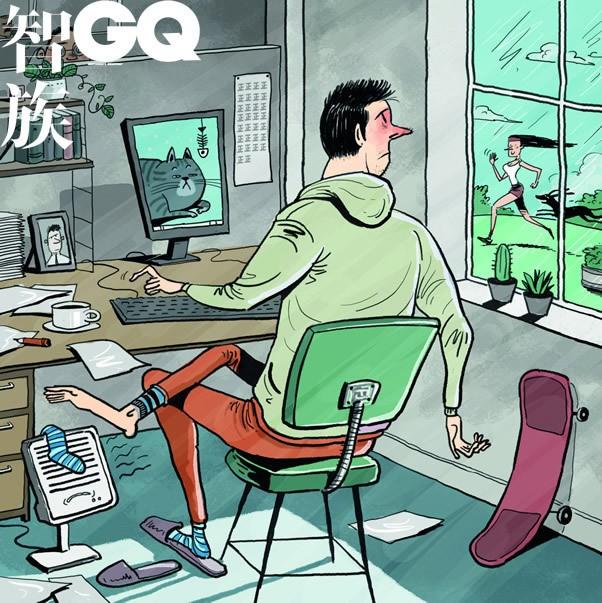 社会 - Magazine cover