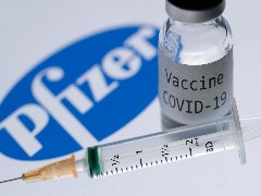 Discover vaccines list