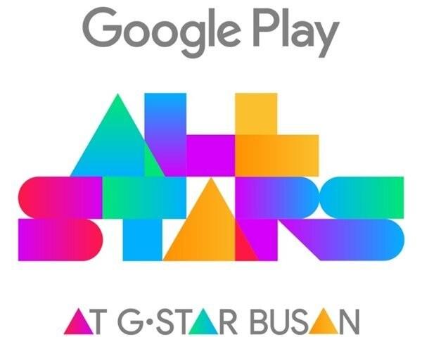 구글플레이, 지스타 2018 참가 … '올스타' 모바일 게임 총출동