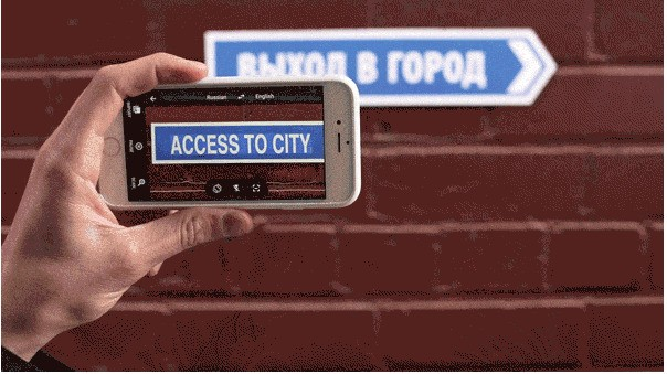 New Version of Free Google Translate Lets You Translate Using Camera