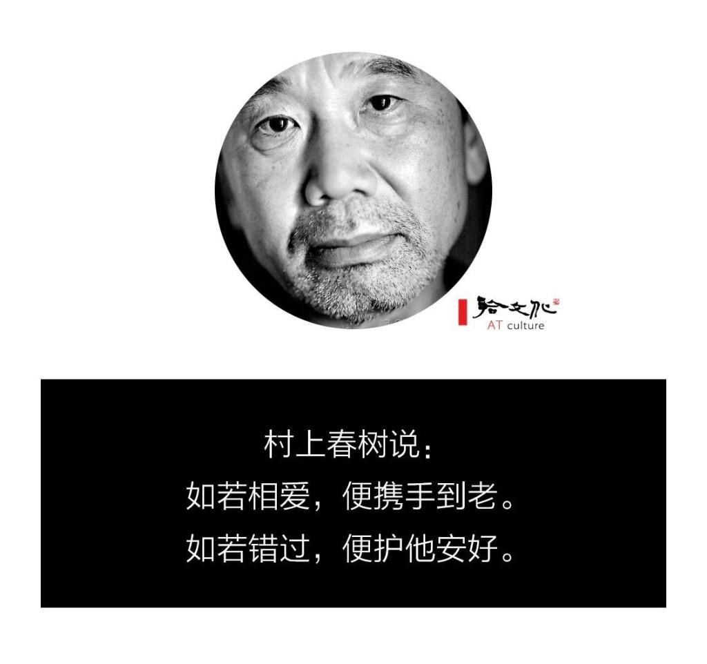 近 - Magazine cover