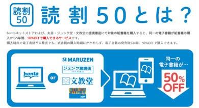 Web Service - Magazine cover