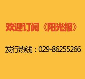 中国佳县庙会喜气洋洋!过春节! - Magazine cover