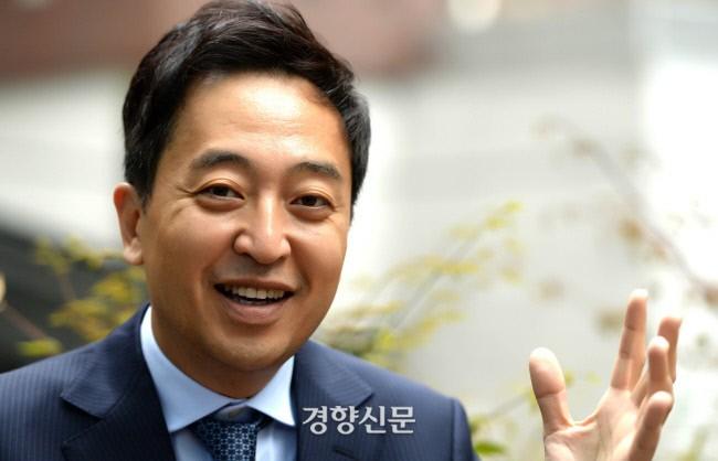 Korea Politics - cover