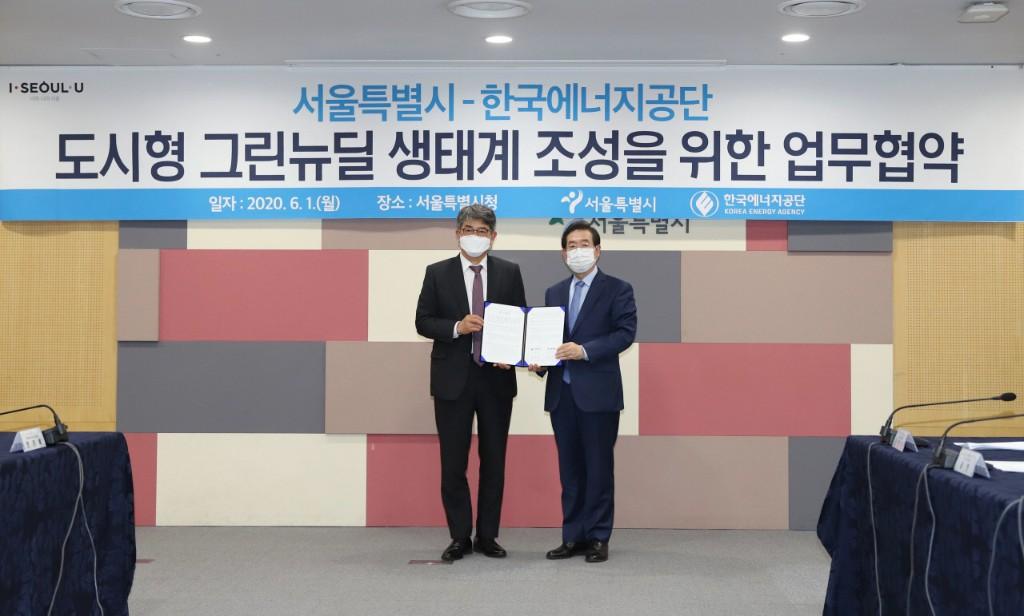 [포토뉴스]에너지공단·서울시 '도시형 그린뉴딜' 생태계 조성 업무협약