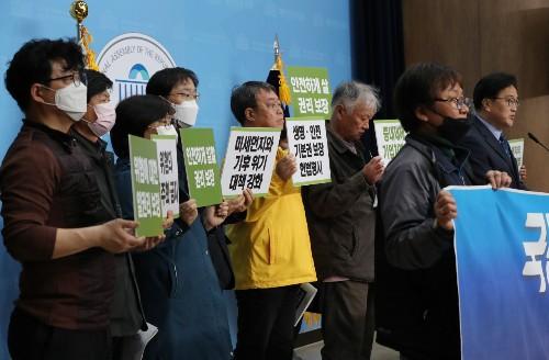 [경향포토]재난 산재 참사 피해가족 기자회견