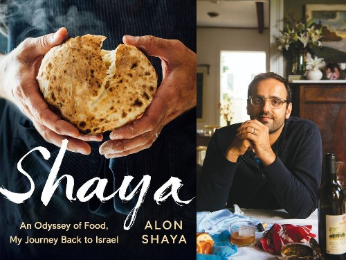 An Israeli chef rediscovers his roots, plus a recipe for shakshouka