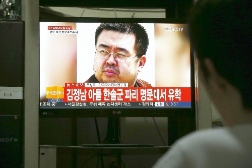 Poison suspected in death of North Korean leader's half brother and rival